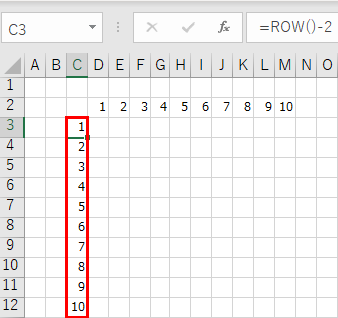 ROW関数の使用例