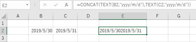 TEXT関数で文字列に変換してからCONCATENATE関数で連結