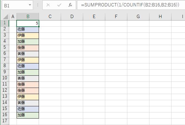 SUMPRODUCT関数とCOUNTIF関数で重複を除外して集計