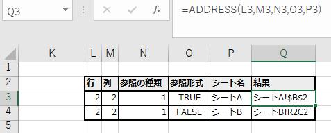 シート名を指定した形式