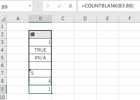 COUNTBLANK関数の使用例