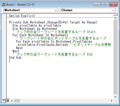 元データシートのコードウインドウにコードサンプルを張り付けた結果