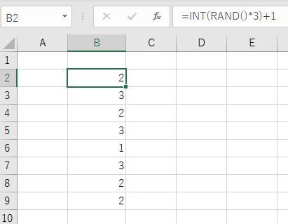 指定範囲内(1~3)で発生させる例