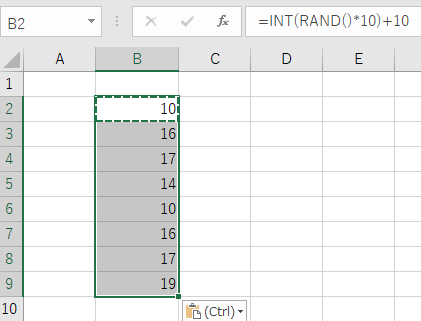 指定範囲内(10~20)で発生させる例
