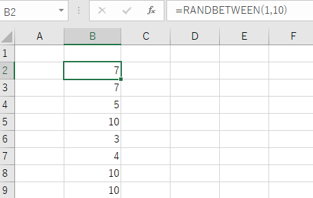 RANBETWEEN関数で1~10を発生させる例