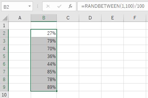 RANBETWEEN関数で0.01~1.00を発生させる例