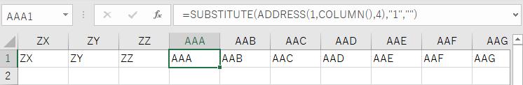 列番号をアルファベットで取得するキャプチャ