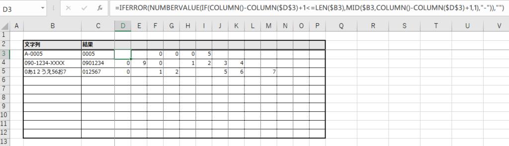 文字数のセル指定をCOLUMN関数に変更した例