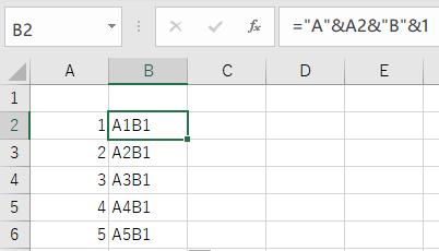 連番セルを別途、用意して文字列結合を設定するキャプチャ