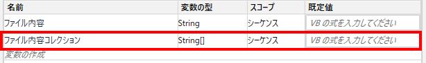 String[]変数を作成した図解