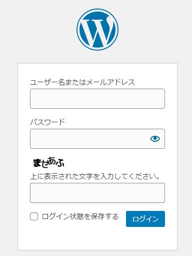 新しいログインページ