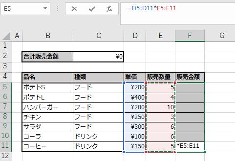 金額の範囲を選択した上で数量と価格を範囲で指定