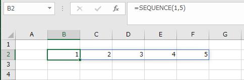 引数2:列の指定例。1行
