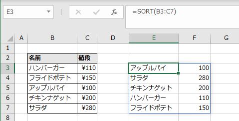 使用例:配列指定