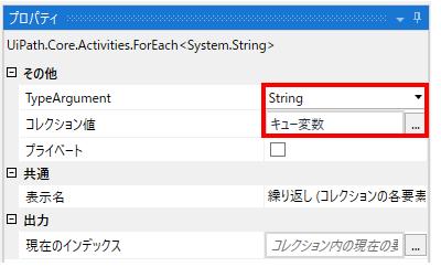 要素へのアクセスの設定例