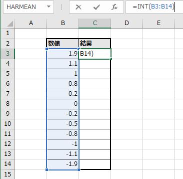 スピルでINT関数を記述する例(C3セル)