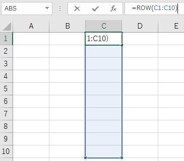 スピルでROW関数を記述する例(C1セル)