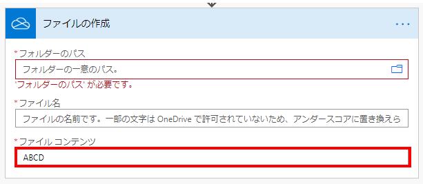固定の文字列をファイルに書き込む例