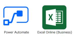 アイキャッチ:Power Automate × Excel Online (Business)