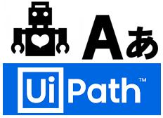 UiPath_文字列