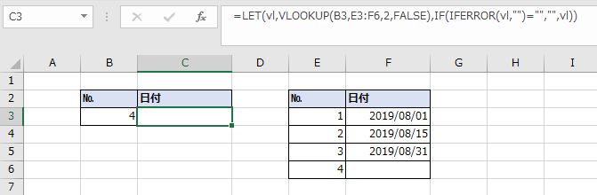 日付でなく数字(シリアル値)が表示される場合の対応方法を紹介。XLOOKUP関数ででも利用可能。LET関数での改善霊位