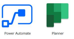 アイキャッチ:PowerAutomate×Planner